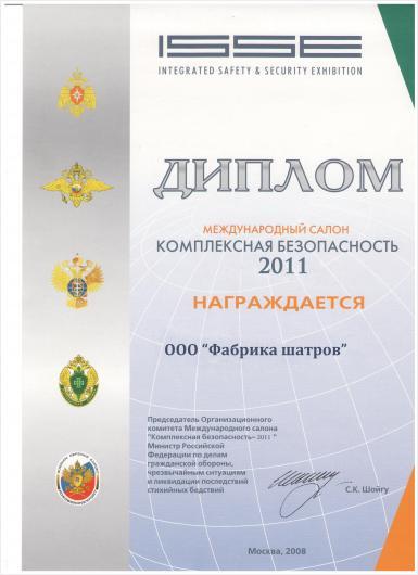 Награды img712