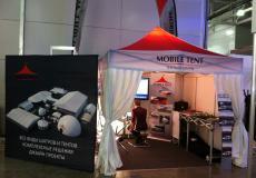 Мобильный шатер Hard Prof 3х3 м img658