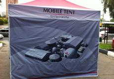 Мобильный шатер Hard Prof 3х3 м img667