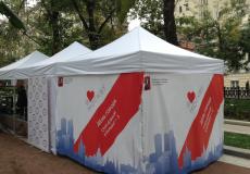 Мобильный шатер Hard Prof 3х3 м img673